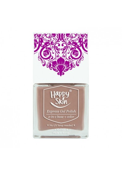 Express Gel Polish 2-In-1 Base + Color In Queen Of His Heart (Medium Pink)