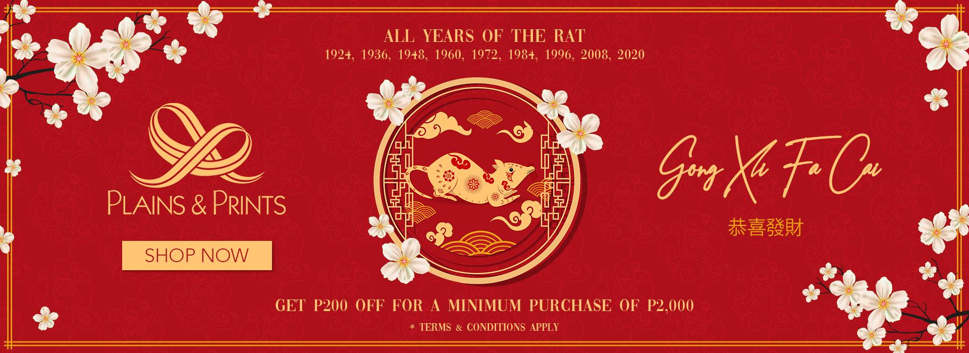 1920x699px-Plains-_-Prints-2020-Happy-Chinese-New-Year
